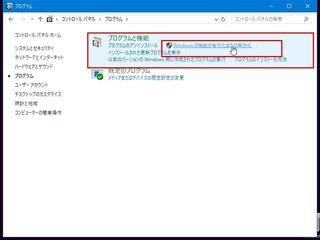 02_WS000022.JPG