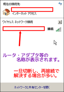 WS000787_network.png