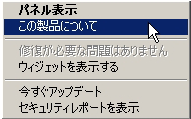 WS000797_seihin_ver.png