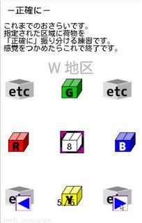 game_image01.jpg