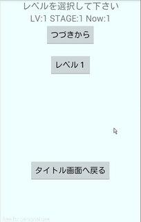 game_image02.jpg