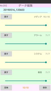 main_03_p50.png
